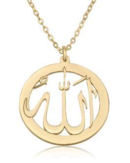 שרשרת אללה בערבית