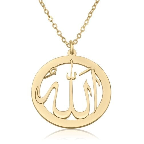 Allah Necklace - Beleco Jewelry