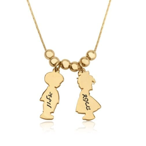 Children Charms Necklace with Hebrew Name Engraved - Beleco Jewelry