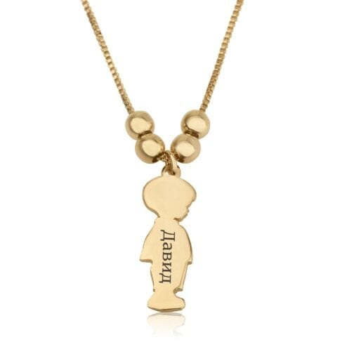 Children Charms Necklace with Russian Name Engraved - Beleco Jewelry