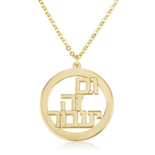 Gam Zeh Ya'avor Necklace - גם זה יעבור - Beleco Jewelry