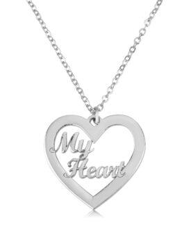 שרשרת לב כיתוב My Heart מכסף 925