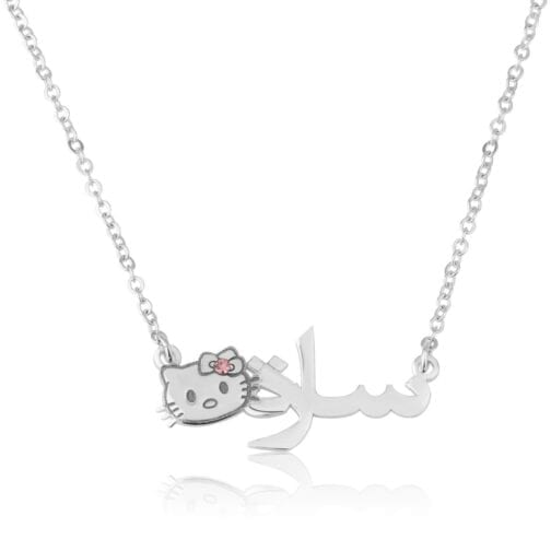 Personalized Arabic Hello Kitty Name Necklace - Beleco Jewelry