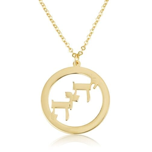 Yahweh Jewish Necklace - Beleco Jewelry